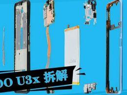 【拆解】iQOOU3x拆解:千元5G带高刷,五重液冷散热+大电池