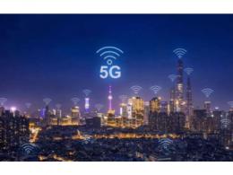 报告:预计到2025年全球5G连接数将达到18亿