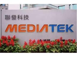 联发科中止收购Intel旗下电源芯片业务,8500万美元的交易告吹