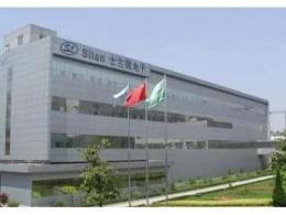 本土IGBT厂商:年底前12吋芯片产能可实现月产3万片