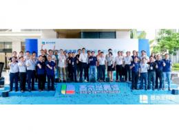 基本半导体碳化硅功率模块装车测试发车仪式在深圳举行