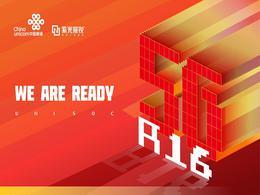 全球首个5G R16 Ready