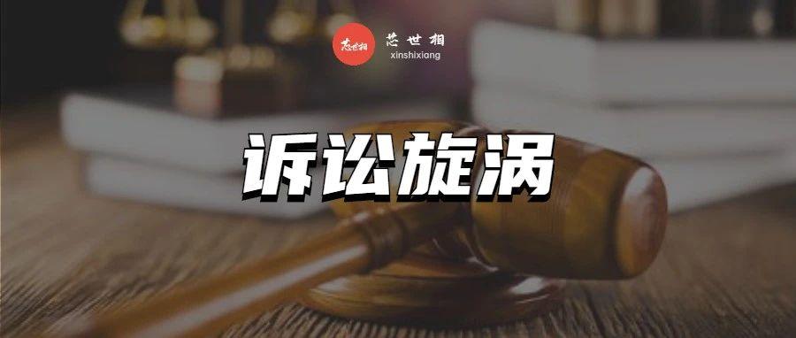 代理商的麻烦:安世188bet官网下载接连诉讼两家代理商
