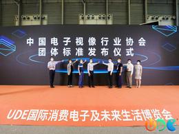 5项中国激光电视团体标准发布,推动行业规范化发展