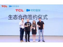 2021 UDE开幕,TCL NXTHUB行业首款钉钉安卓会议大屏强势登场