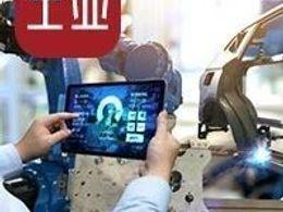 工业AR领域,中国公司先行了一步