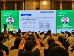 世健携数字化智能电网解决方案 亮相第十一届配电技术应用论坛