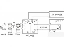 信号隔离器的原理及接线 信号隔离器接线方法