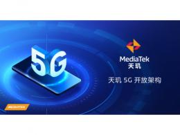 5G手机市场将迎来新一轮换机潮,芯片厂商如何把握机会?