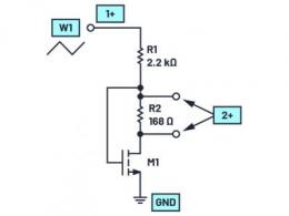 零增益放大器(MOS)