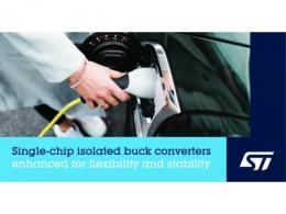 意法半导体推出隔离式降压变换器 可降低汽车和工业应用物料清单成本