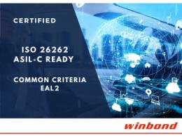 华邦W77Q安全闪存荣获Common Criteria EAL2 和 ISO 26262 ASIL-C Ready 认证