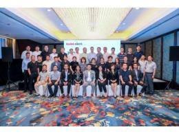 赢未来,就现在 —— Kodak Alaris 2021年中国区渠道合作伙伴大会圆满落幕