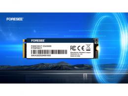 FORESEE P709 PCIe SSD双重加密功能,保障用户数据安全