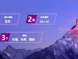 SiP技术助力中国芯片腾飞