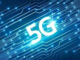 全球5G发展现状解析