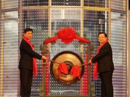 中国电信今日A股上市 首日涨幅34.88%的背后
