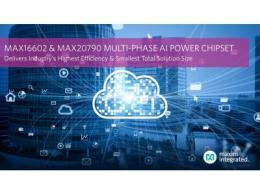 Maxim Integrated发布具有最高效率和最小方案尺寸的AI系统供电电源芯片组