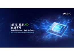 国家队入场领投10亿元A轮融资 沐曦集成电路领跑高性能GPU国产化