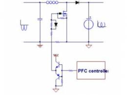pfc电路