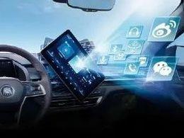 政策收紧,智能车OTA技术浅析