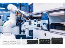 德承DS-1300系列 助推制造产业「智能」转型