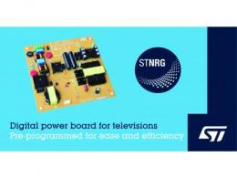 意法半导体 LED 电视 200W 数字电源解决方案满足严格的生态设计标准