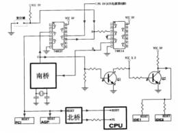 主板复位电路由哪些部分组成 主板复位电路电路图