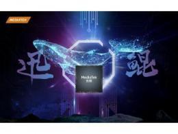 MediaTek发布迅鲲™900T,丰富移动计算平台产品组合