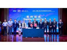 奥特斯与上海大学开展校企合作