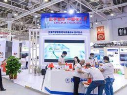 金砖国家:推进新工业革命领域合作,数字技术大有可为