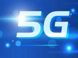 芯片企业强攻 5G平板竟成新赛道