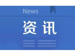 【资讯】今年前8月VRAR企业注册量猛增209%