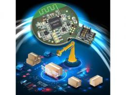 安森美低功耗资产标签为工业资产管理带来无与伦比的 5年电池使用寿命