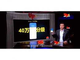 """展锐6nm5G芯片跑分超40万,全球首个""""5GR16 Ready""""赋能千行百业"""