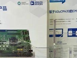 专访Analog Devices:践行中国本土化战略 满足光通讯多元需求