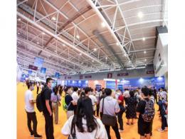 易灵思携手elexcon2021,展示黑马芯片企业风采