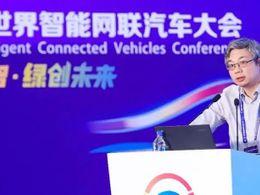 2021 WICV | 黑芝麻智能单记章:高性能计算是智能汽车发展的基础