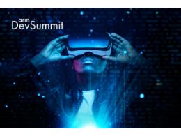 Arm DevSummit 2021报名开启,相聚云端共话前沿技术