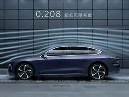 """秒杀99%的量产电动汽车?这款车的超低风阻是靠""""吹""""出来的?"""