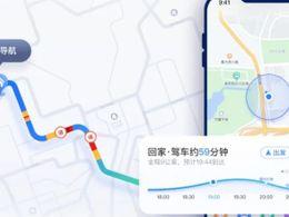 还在担心自驾游走错路?这款地图导航的细节有够精准