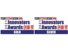 """Teledyne 视觉解决方案团队荣获""""视觉系统设计创新奖 VSDC Innovators Awards 2021""""奖"""