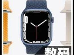 第七代Apple Watch,让我见到了智能手表的瓶颈所在