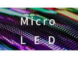 搜索低成本/高效益解方 MicroLED技术瓶颈打通关