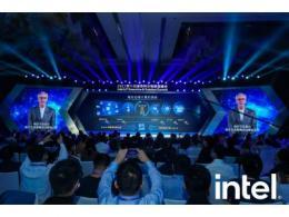 英特尔举办第十四届物联网峰会,携手中国生态伙伴迈向融合边缘新时代