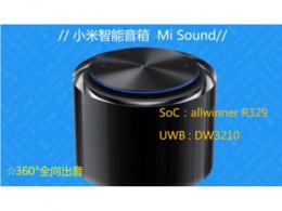 E拆解:小米高保真智能音箱Sound,从硬件来看它有啥亮点?