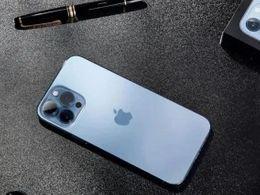 iPhone13产量要削减,那么价格呢?