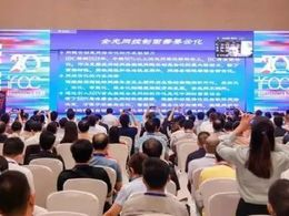 中国电信韦乐平:运营商对全光网发展期盼什么?