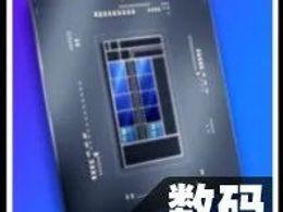 十二代酷睿跑分曝光,i7居然锤爆AMD的R9