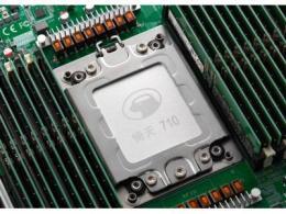 阿里发布自研CPU芯片倚天710